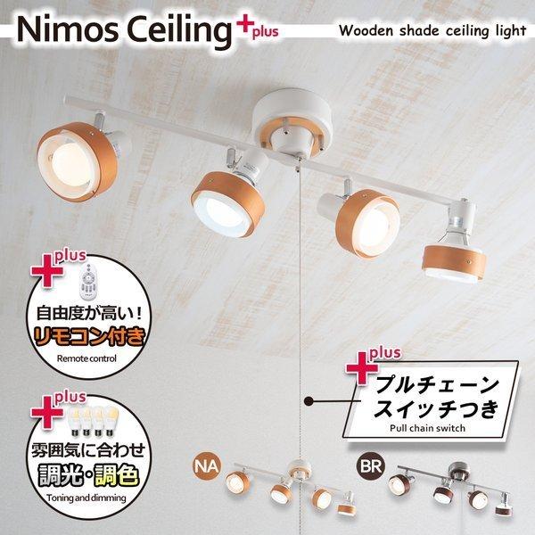 シーリングスポットライト NimosPlus WH