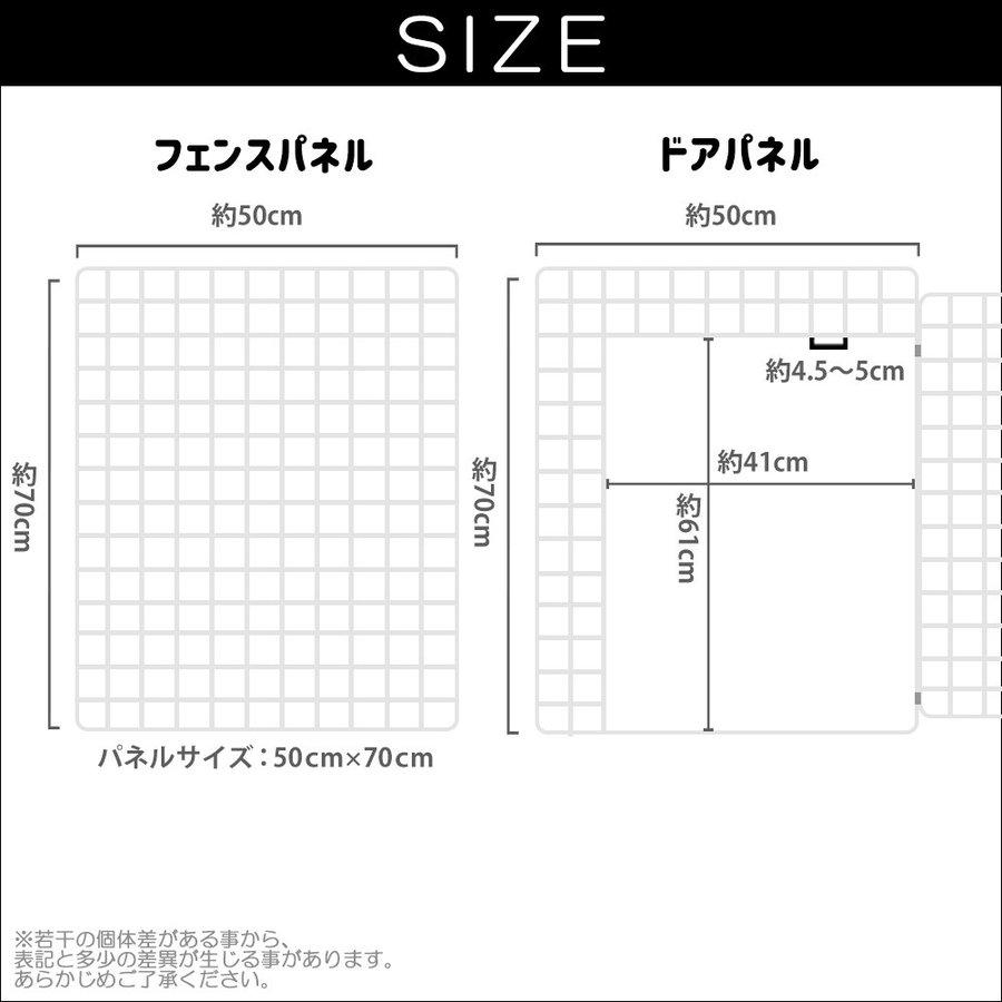 ペットフェンス ドア付  50x70cm網目 12枚セット ブラック