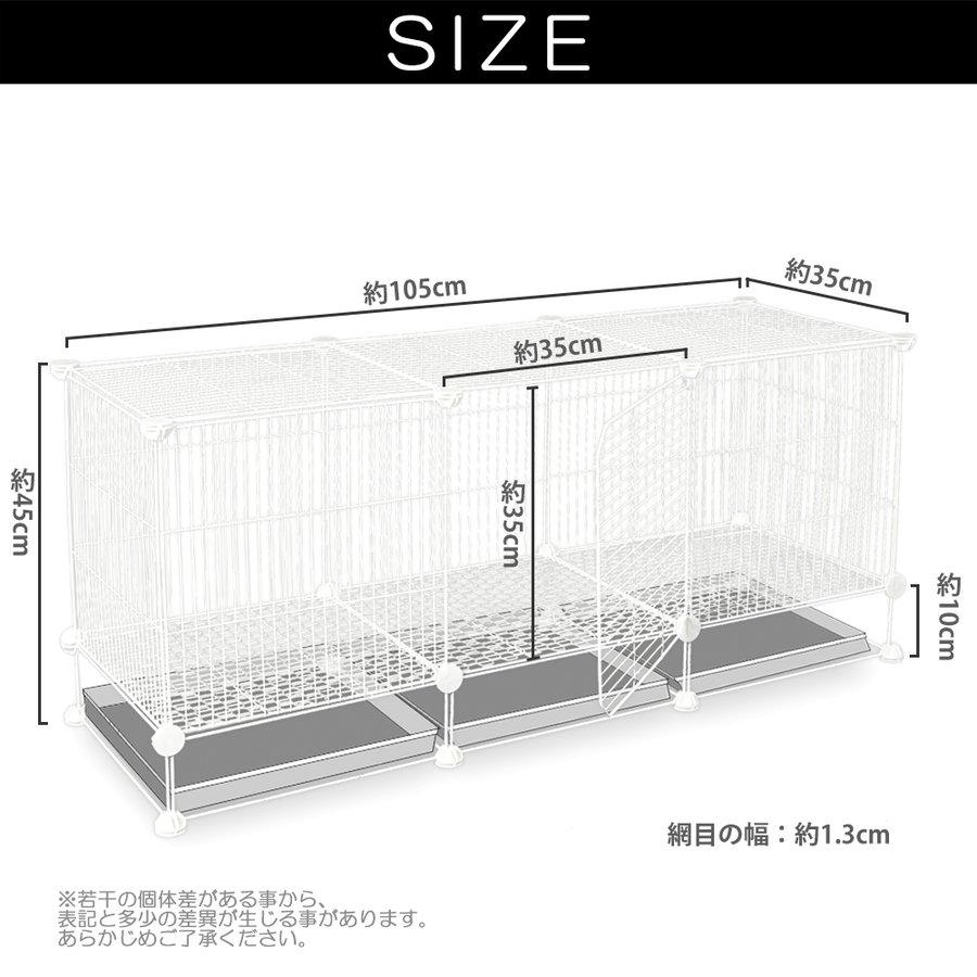 【トレイ3枚付】【スリムタイプ】ペットケージ ドア付 35x35cm