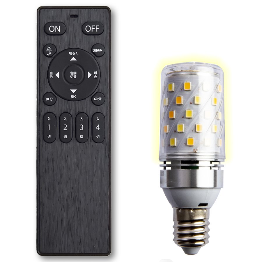 リモコン式電球 Smart Bulb II Corn 電球1個・リモコン1個セット